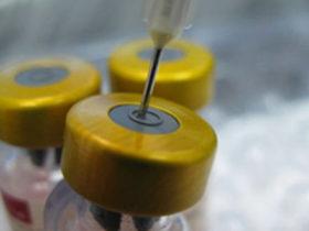 vakcina-VICH